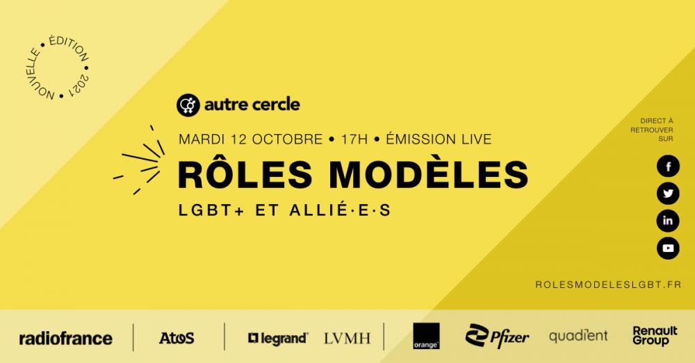 Rôles Modèles LGBT+ et Allié·e·s   Édition 2021
